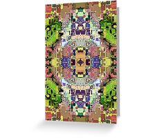 Abstract Colorful Symmetrical Greeting Card