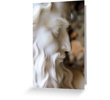 Thoughts of Judas Greeting Card