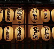Lanterns, Tokyo Japan, 2010 by Brad Starks