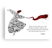 Rumi Quotes Calligraphy Watercolor  Canvas Print