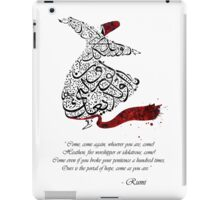 Rumi Quotes Calligraphy Watercolor  iPad Case/Skin