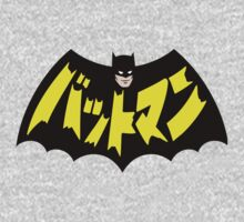 Retro Japanese Batman by ridiculouis