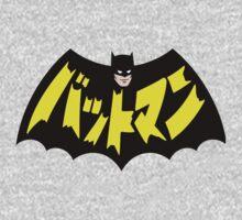 Retro Japanese Batman by ridiculouis