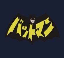 Retro Japanese Batman Kids Clothes