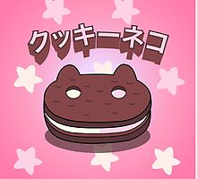 Steven Universe - Cookie Cat (Japanese) by ridiculouis