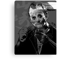 It's Suntory Time - BILL MURRAY Canvas Print