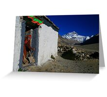 Everest & the Monk Greeting Card