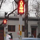 STOP! It's Red Light by j0sh