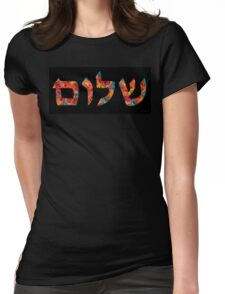 Shalom 13 - Jewish Hebrew Peace Letters Womens Fitted T-Shirt