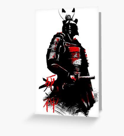 Shinigami Samurai Greeting Card