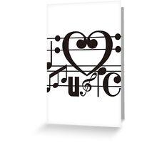 I LOVE MUSIC Greeting Card
