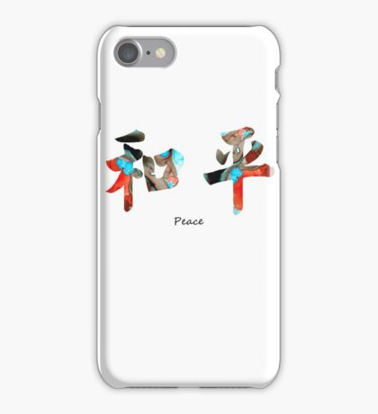 Chinese Symbol - Peace Sign 11 iPhone Case/Skin