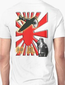 JAPAN, Kamikazi, Zero Pilot, Japanese, World War Two, WWII, T-Shirt