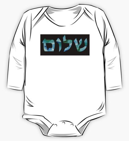 Shalom 2 - Jewish Hebrew Peace Letters One Piece - Long Sleeve