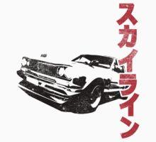 Datsun Hakosuka One Piece - Short Sleeve