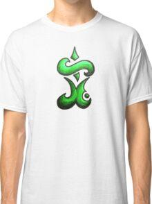 Eternal /  مؤبد (green) Classic T-Shirt