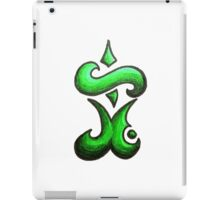 Eternal /  مؤبد (green) iPad Case/Skin