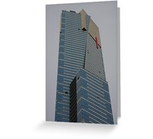 Eureka 88 Tower - Melbourne Greeting Card