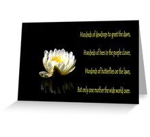 Mothers' Day ~ Part One Greeting Card