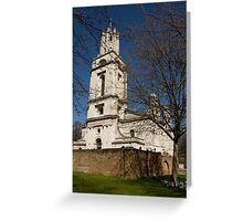 St. George in the East (Wapping) Different View Greeting Card