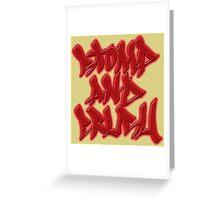 Stomp and Crush Greeting Card