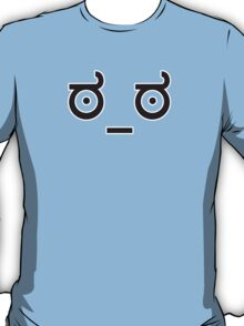 The Look of Disapproval - Sticker, T-Shirt, Phone Cases & More T-Shirt