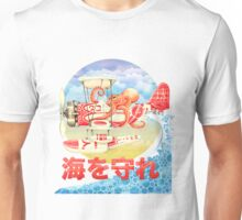 Flying Octomoki Unisex T-Shirt