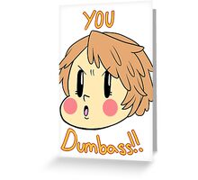 P4: Yosuke Hanamura - You DUMBASS! Greeting Card