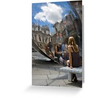 Summer Exhibition Greeting Card