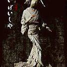 Dead Geisha by 73553