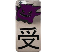 Gnar Acceptance iPhone Case/Skin
