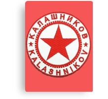 Kalashnikov - From Russia With Love Canvas Print
