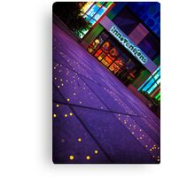 The Way To Innovate Canvas Print