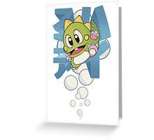 "Bubble Bobble - Japanese ""HIGHSCORE"" Classic Arcade Greeting Card"