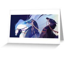 2014 Horses - Change Greeting Card