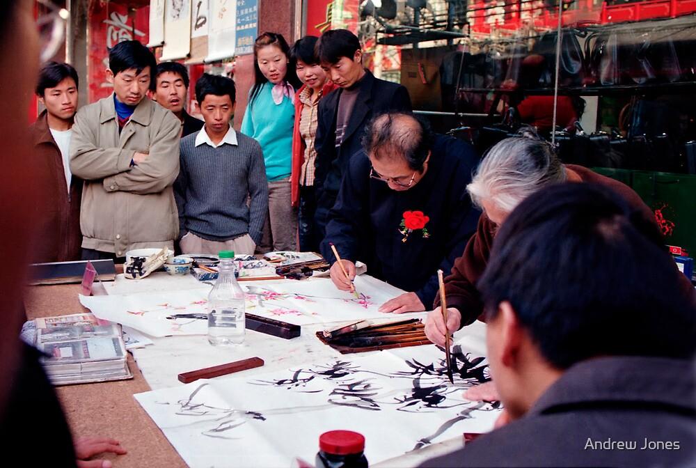 Street artists in Beijing, China, 2003 by Andrew Jones