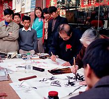 Street artists in Beijing, China, 2003 by Andrew Jones