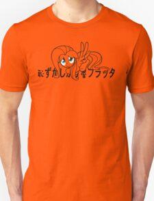 Fluttershy Japanese T-Shirt