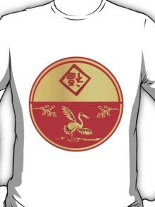 Lucky Chinese Crane in Red and Gold T-Shirt