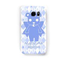 Yuri Kuma Kureha Bear Silhouette  Samsung Galaxy Case/Skin