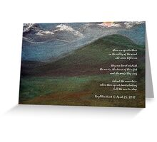 Valley of the Wind Poem Greeting Card
