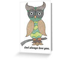 Green Owl Greeting Card