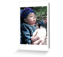 Safe in Grandpa's Arms Greeting Card