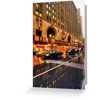 Busy Rainy Day Greeting Card