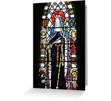 Stained Glass, 2 Greeting Card