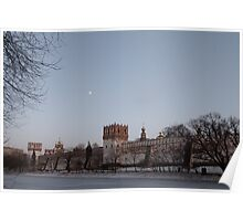 Novodevichy Convent at dusk Poster
