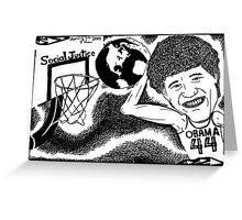 Slam Dunk Social Justice Greeting Card