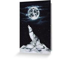 Howling At The Moon Greeting Card