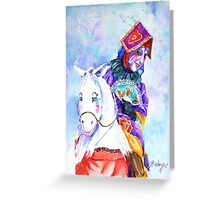 Queen of Hearts #1 Greeting Card
