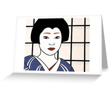 Geisha - Portrait of an artist. Greeting Card